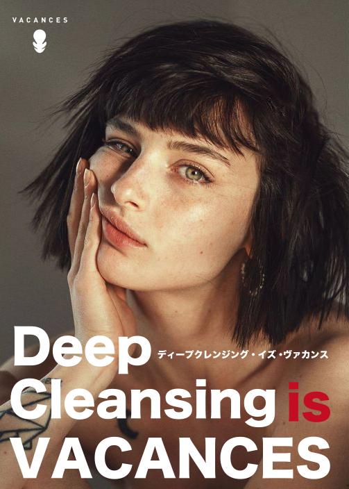 deepcleansing
